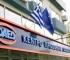 ΟΑΕΔ: Ξεκινούν οι αιτήσεις για τις 5.500 προσλήψεις ανέργων στο Δημόσιο